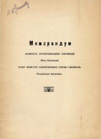 book-23280