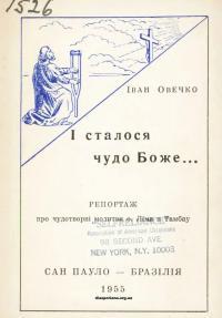 book-23283
