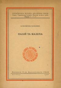 book-23284