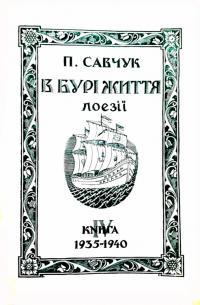 book-23285