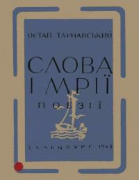 book-23287
