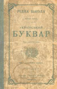 book-23288
