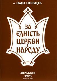 book-23290