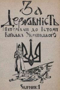 book-23295