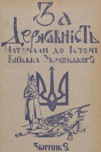 book-23296