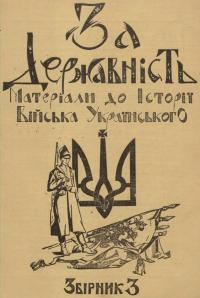 book-23297