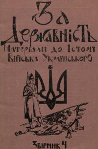book-23298