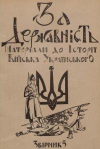 book-23299