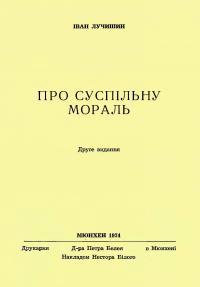 book-233