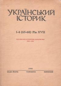 book-2330