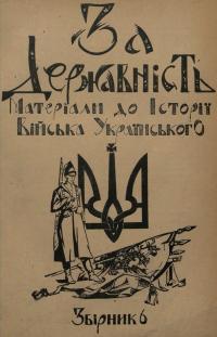 book-23300