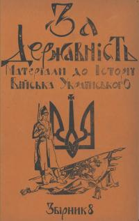 book-23302
