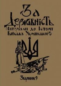 book-23303