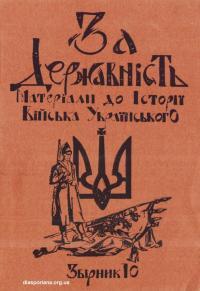 book-23304