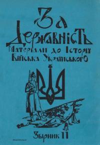 book-23305