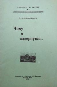book-23306