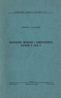 book-23307