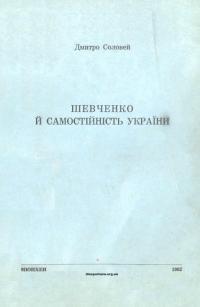 book-23308