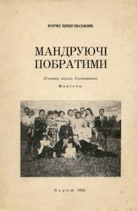 book-23309
