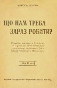 book-23310