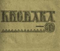 book-23317
