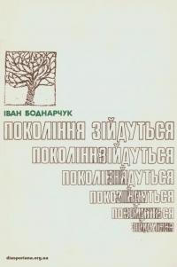 book-23322