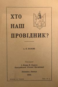 book-23323