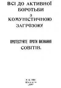 book-23325