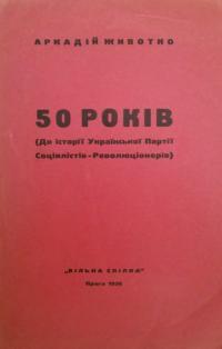 book-23328