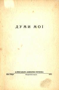 book-23329