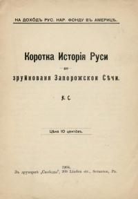 book-23330