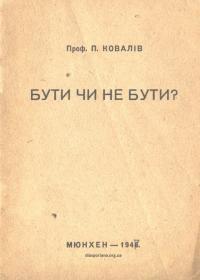 book-23332