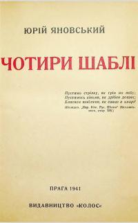 book-23336