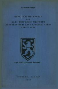 book-2334