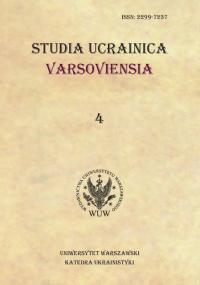 book-23347