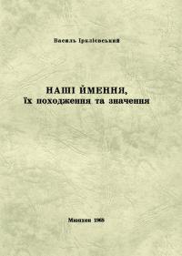book-2335