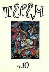 book-23351