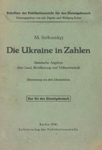 book-23353