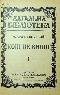 book-23356