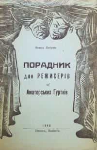book-23357
