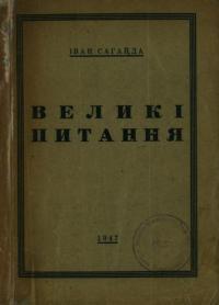 book-2336