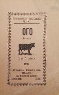 book-23361