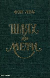 book-23362