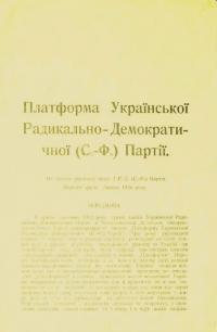 book-23363