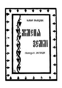 book-23364
