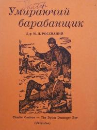 book-23365