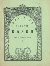 book-23367