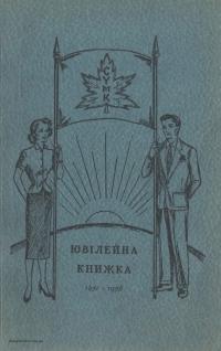 book-23368