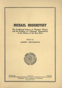 book-23370