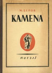 book-23379